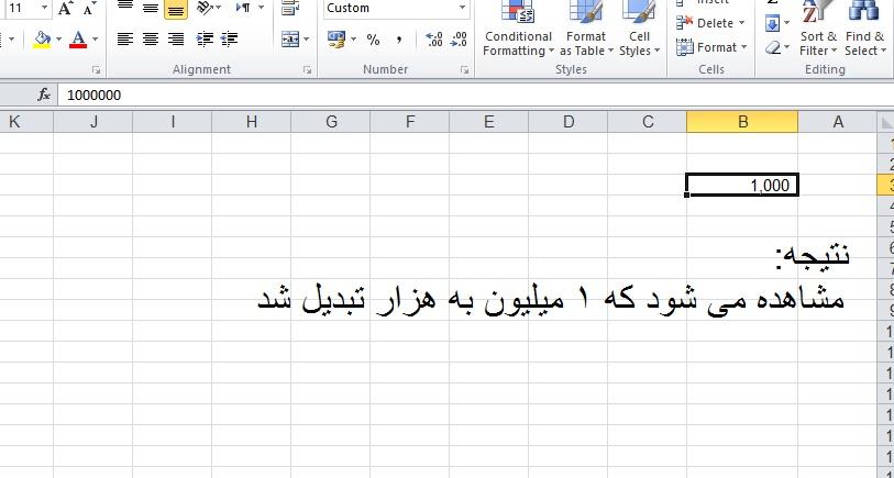 فرمت نویسی در اکسل